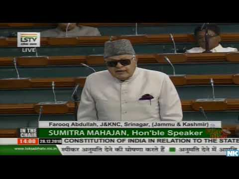 Farooq Abdullah (J&KNC) Speech on Jammu and Kashmir