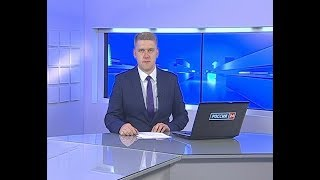 Вести Бурятия. 19-00 Эфир от 19.07.2018