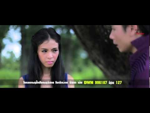 Lao Pop - Tookta Charrawee - Huk Hao Job Gun - ຮັກເຮົາຈົບກັນ