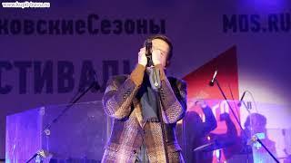 Песня «На ладони линия», поет Стас Пьеха бесплатно, концерт (текст и слова в описании видео).