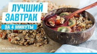 Рецепт гранолы в домашних условиях   Рецепты для сушилки