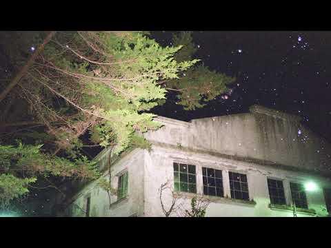 Riel - Espacio Interior [Full Album]