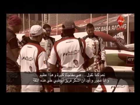 Abu Dhabi F1 Powerboats In Round 1 Qatar GP  2015