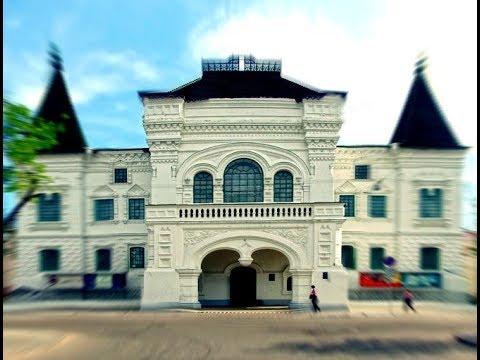 Работа в Костроме