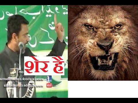 Akbaruddin Owaisi Roaring As A Lion Akbar Bhai Sher Hai