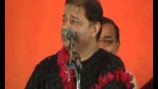ANUP JALOTA BHAJAN KABHI KABHI BHAGWAN KO BHI  TRACK 06