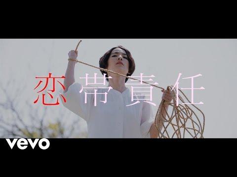 ぐるたみん / GLUTAMINE - 恋帯責任