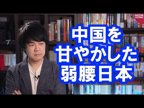 2020/12/23 天安門事件当日の日本「長期的、大局的観点から中国への共同制裁は得策でない」←正気か?