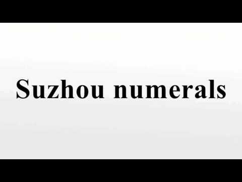 Suzhou numerals