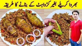 Stuffed karela Recipe By ijaz Ansari  Keema Karela Recipe  Bharwa Karela Recipe