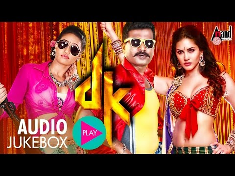 "DK | ""Audio Juke Box"" | Feat. Prem, Chaitra, Sunny Leone | New Kannada"