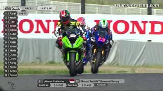 [REPLAY] SuperSports 600cc Race 1 Highlights - ARRC Japan 2018