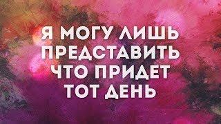 Алексей Каратаев - Я могу лишь представить | караоке текст | Lyrics