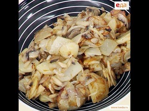Жареная картошка с шампиньонами рецепт от шеф-повара / Илья Лазерсон / русская кухня