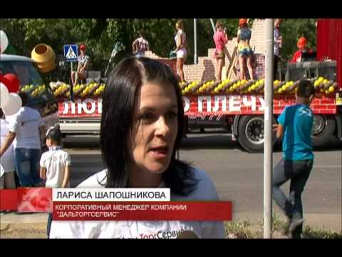 Мое интервью на баттле в день города Уссурийск. (Telemiks)