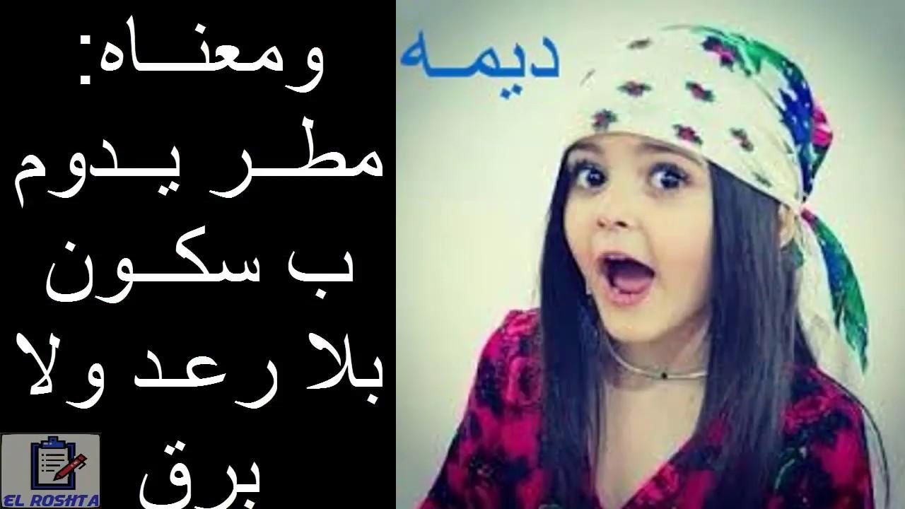 اسماء بنات نادرة وجميلة Youtube