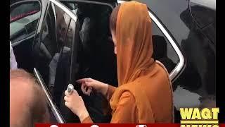 Nawaz Sharif Asked Mariam Nawaz To Sit On Front Seat.