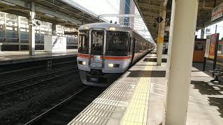 浜松駅 373系普通豊橋行 発車シーン