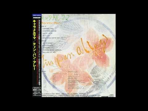 Tin Pan Alley キャラメル・ママ Caramel Mama 1975 Full Album
