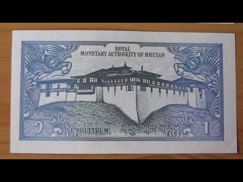 The Royal Monetary Authority of Bhutan - The 1 Ngultrum banknote