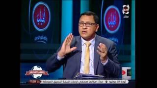 ملعب الشاطر - المستشار/نهاد حجاج يتحدث عن مشكلة مدرجات نادى الإسماعيلى