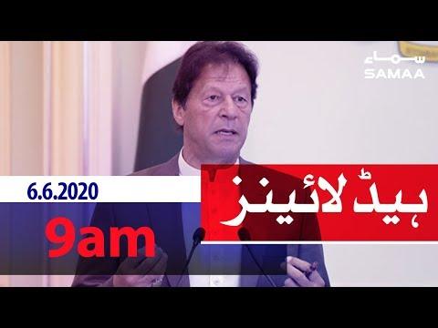Samaa Headlines 9am