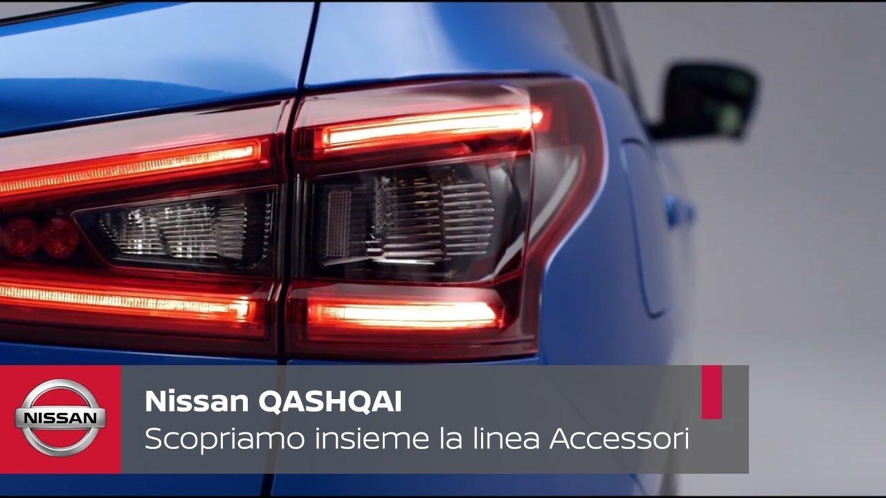 Nissan qashqai scopriamo insieme la linea accessori youtube