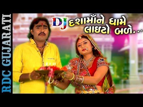 DJ Dashama Na Dhame Laito Bale - Promo || Jignesh Kaviraj || Tejal Thakor || Gujarati DJ Mix Songs