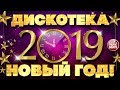 новый год это новый год