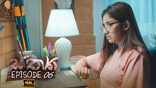 Sathya | Episode 06 - (2020-07-26) | ITN Thumbnail