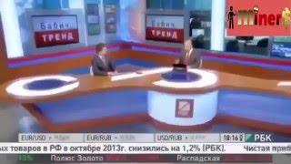 ONE LIFE - Новости СМИ о криптовалюте Биткоин. Мнение экспертов!
