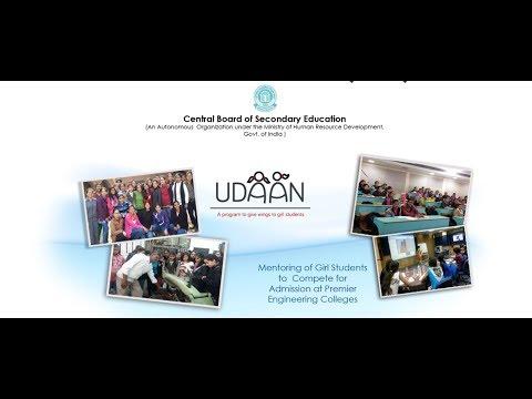 CBSE UDAAN XII  10.12.2017 SESSION 2