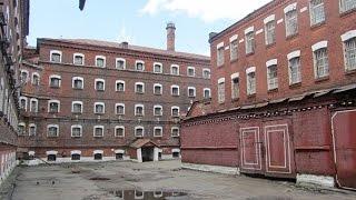 Самые знаменитые Тюрьмы России