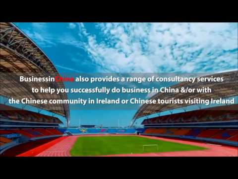 Business in China Showcase Video
