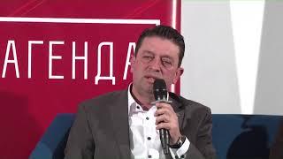 """Програмска трибина на СДСМ """"Агенда 20   24"""" Инфраструктура"""