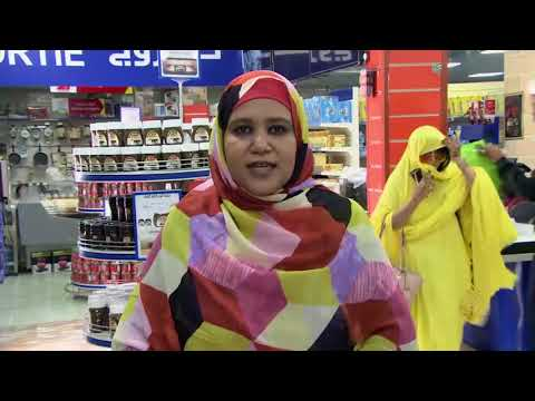 الاقتصاد والناس- ماذا يعني تغيير قاعدة العملة في موريتانيا؟  - 18:22-2018 / 2 / 10