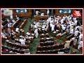 Lok Sabha में अविश्वास प्रस्ताव पर शुक्रवार को होगी बहस | Breaking News