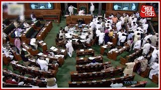 Lok Sabha में अविश्वास प्रस्ताव पर शुक्रवार को होगी बहस   Breaking News