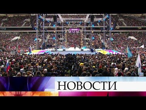 Намосковском стадионе «Лужники» начался праздничный концерт «Россия объединяет».
