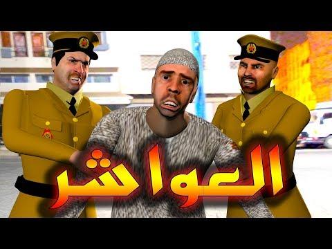 Baraka l3wachir