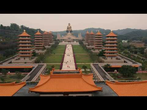Our trip to Fo Guang Shan Monastery 29 01 2018 Kaohsiung Taiwan