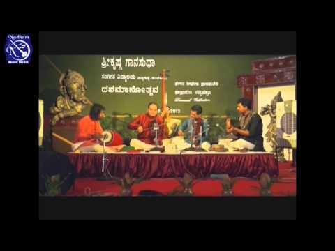 Sogasu Jooda Tarama - Vittal Ramamurthy & Embar S. Kannan