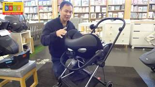 Cybex Cloud Q Baby Capsule | 2019 Review