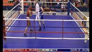 Zac Dunn Russia 2009 Amateur Boxing