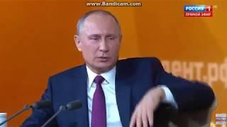 (СРОЧНО)Путин ушел от ответа. Прямая линия с Путиным.