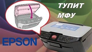"""Epson RX610 пишет """"Закройте блок сканера"""". Ремонт."""