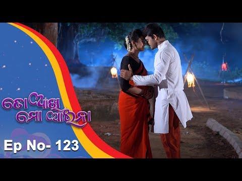 To Akhi Mo Aaina | Full Ep 123 | 23rd May 2018 | Odia Serial - TarangTV