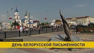 видео Иваново