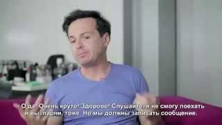Обращение для поклонников Шерлока на русском (с субтитрами) / Sherlock: Comic-Con 2015