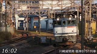 臨貨フル設定‼︎【浜川崎駅過密ダイヤ60分間】スイッチバック入線もあり!!